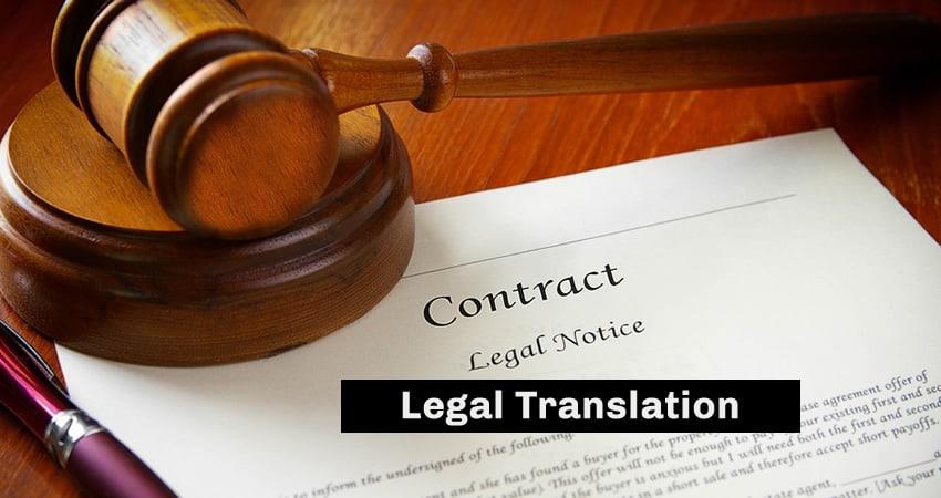 legal translation Sharjah